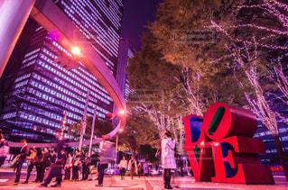LOVE - No.570730