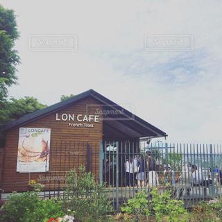 カフェ,cafe,江ノ島,湘南,ロンカフェ,loncafe