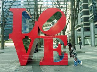 LOVE - No.574179