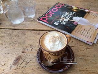 カフェ,北海道,雑誌,cafe,札幌,おひとりさま,チャイ,札幌市,おひとり様,カフェブルー,ダーティーチャイ