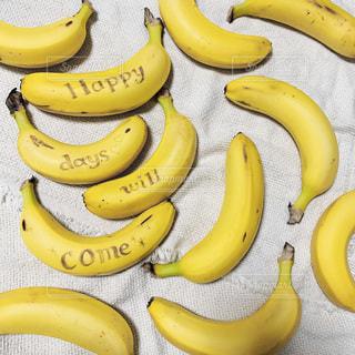 バナナ,#pr,#DoleBananaSmile,#happydayswillcome