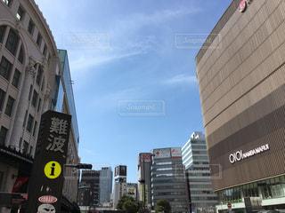 空 - No.1098148