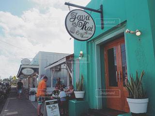 カフェ,朝食,海外,アメリカ,ハワイ,カウアイ島,javakai