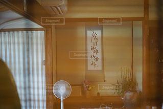 カフェの写真・画像素材[598919]
