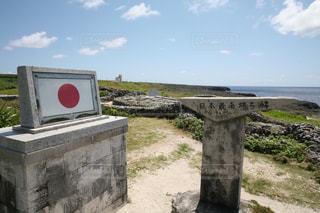 沖縄,旅行,波照間島,日本最南端の碑