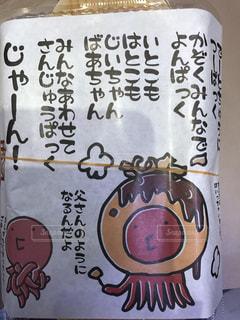 ランチ,優しい,兵庫県,加東市,イオン社店,わんぱくたこ焼き