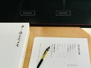 書類,ペーパー,紙,データ,申込書