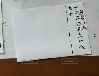 書類,ペーパー,練習,紙,習字,筆,御朱印,筆字,データ,紙ペーパーワーク,練習用紙