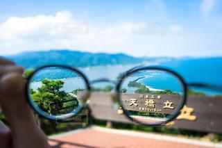 メガネと天橋立の写真・画像素材[1384863]