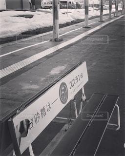 駅のベンチの写真・画像素材[1252924]