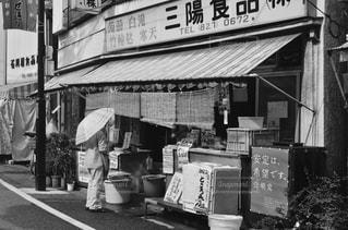 下町 - No.819717