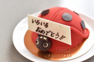 いろいろおめでとう!!の写真・画像素材[837821]