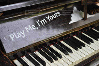 Play Meの写真・画像素材[841949]