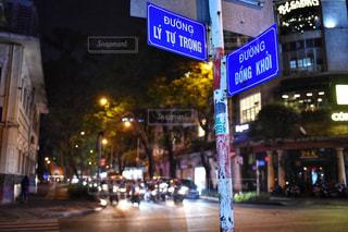 街の通り上の標識の写真・画像素材[1697629]