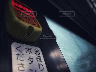 降車ボタンの写真・画像素材[815574]