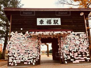 幸福駅の写真・画像素材[1020291]