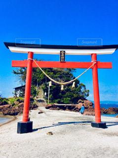 荒平神社の写真・画像素材[1115528]