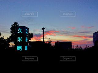 夕焼け,空港,久米島,映え