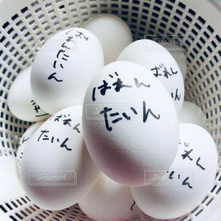プレゼント,ゆで卵,バレンタイン,大人数,バレンタインデー,ギフト,義理,変化球