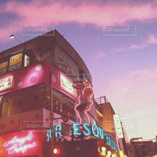 原宿の夕日の写真・画像素材[1268634]