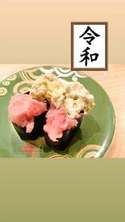食べ物の皿の写真・画像素材[2099900]