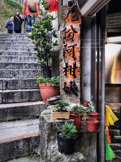 芋圓スイーツ店の入り口の写真・画像素材[950873]