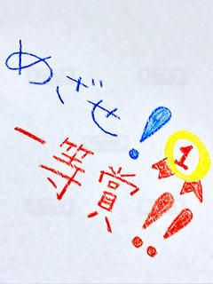 スポーツ,イラスト,運動,運動会,手書き,運動の秋
