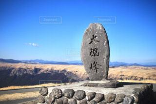 石造りの背景の山と建物の写真・画像素材[896440]