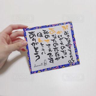 プレゼント,母の日,手書き,色紙,手描き,筆,筆文字
