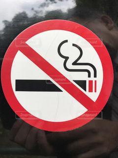 No.727703 タバコ