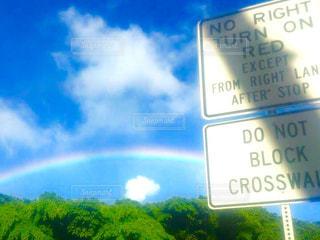 ハワイの虹の写真・画像素材[2094333]