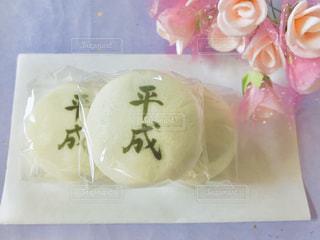平成饅頭の写真・画像素材[1968876]