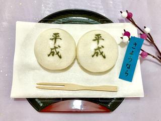 平成饅頭🌸さようならの写真・画像素材[1976997]