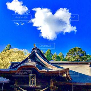 水戸八幡宮にて、青空にハートの雲が浮かんでました😍驚きと感動💕嬉しかったです😊の写真・画像素材[2263500]