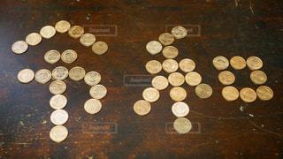 10円玉(令和)の写真・画像素材[2099528]