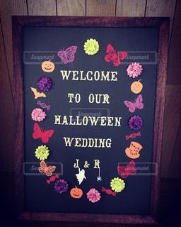 結婚式,DIY,ハロウィン,工作,手作り,切り絵,Halloween,ウェルカムボード,ウェディング,ハロウィンウェディング