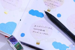 ペン,メッセージ,手作り,卒業,手書き,色紙,紙,日本語,手書き文字