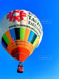 空,屋外,綺麗,風船,鮮やか,バルーン,バルーンフェスタ,熱気球,インターナショナル
