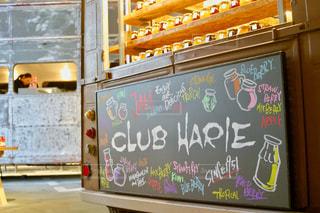 文字,カラフル,ジャム,黒板,英字,チョーク,陳列,手書き,コンフィチュール,ボード,クラブハリエ,メニューボード,多色,CLUB HARIE,ブラックボード,たねや,ラ コリーナ近江八幡