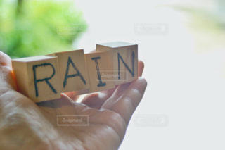 RAINの写真・画像素材[2188582]