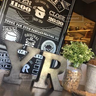 ランチ,お洒落,お気に入り,おしゃカフェ,YR cafe