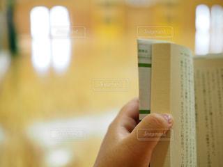 読書,体育館,読書の秋,スポーツの秋