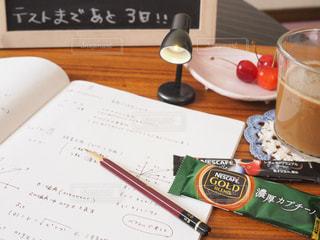 コーヒー,カフェラテ,勉強,おうちカフェ,徹夜,数学,スティック,ネスカフェ