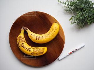 食べ物,イラスト,スマイル,果物,元気,ハッピー,バナナ,レタリング,バナペン