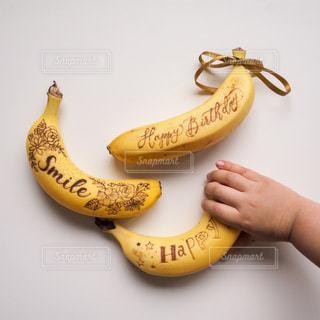 食べ物,イラスト,スマイル,果物,ハッピー,バナナ,カリグラフィー,レタリング,花のイラスト