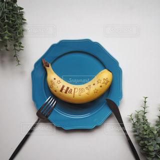 食べ物,イラスト,スマイル,果物,元気,ハッピー,草木,バナナ,レタリング