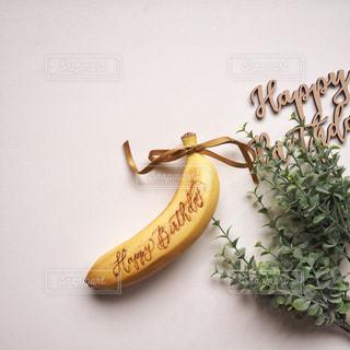 食べ物,屋内,イラスト,スマイル,元気,誕生日,ハッピー,草木,バナナ,レタリング