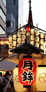 祇園祭の月鉾の写真・画像素材[919837]