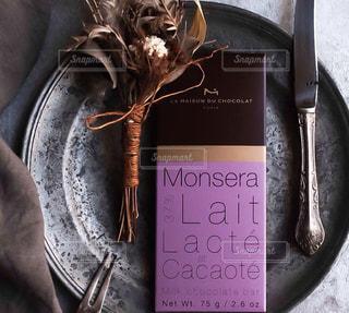 ラ・メゾン・デュ・ショコラのチョコレート(タブレット)です。の写真・画像素材[1741797]