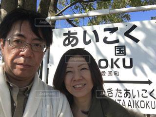 男と女の写真のポーズの写真・画像素材[1627235]